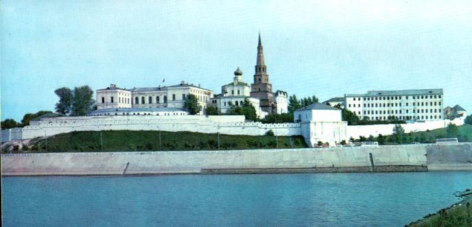 После взятия Казани русскими