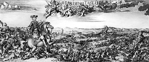 «Полтавская битва 1709 г.»