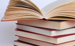 Новая литература по библиотечно-информационной деятельности