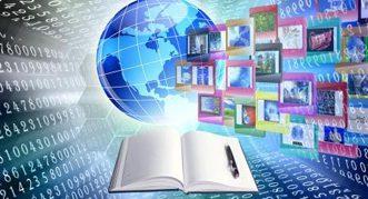 Инновации в науке и образовании