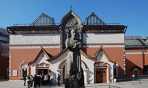 Выставка литературы к 160-летию Государственной Третьяковской галереи