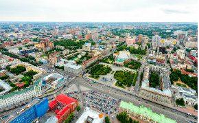 Новосибирск — город для жизни