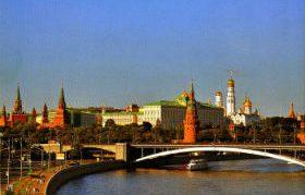 Cколько лет Москве? К 870-летию столицы.