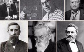 Жизнь в науке. Слово об академиках