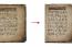 Курсы повышения квалификации «Сохранность и реставрация документов на бумажных носителях. Фазовая консервация документов»