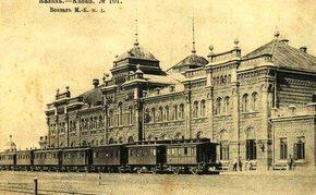 Из истории российского золота (1918-1920 годы): к 100-летию со дня событий