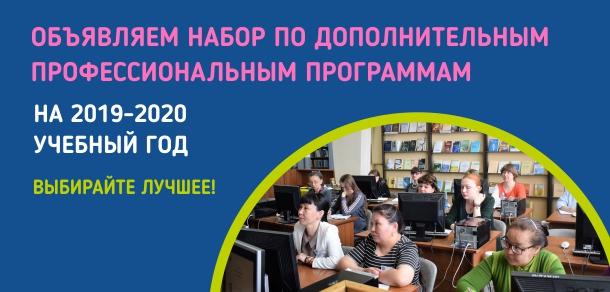 Телефон для справок: +7-913-775-2006